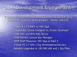 sdm development environment
