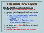 research info review1