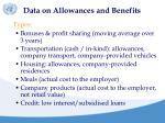 data on allowances and benefits