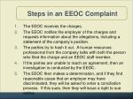 steps in an eeoc complaint