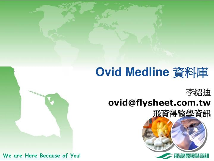 ovid medline n.