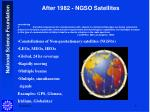 after 1982 ngso satellites