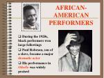 african american performers