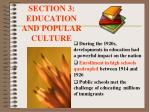 section 3 education and popular culture