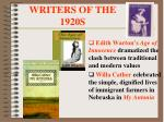 writers of the 1920s2