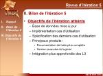 ii bilan de l it ration 5