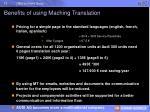 benefits of using maching translation