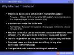 why machine translation