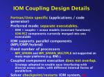 iom coupling design details1