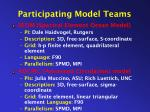participating model teams1