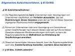 allgemeines aufsichtsverfahren 65 enwg