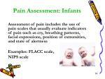 pain assessment infants