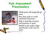 pain assessment preschoolers