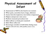 physical assessment of infant