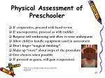 physical assessment of preschooler
