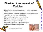 physical assessment of toddler