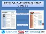 project wet curriculum and activity guide 2 03