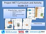 project wet curriculum and activity guide 2 05