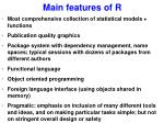 main features of r