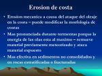 erosion de costa
