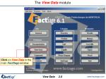 the view data module2