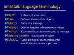 smalltalk language terminology