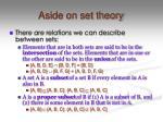 aside on set theory1