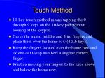 touch method