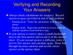 verifying and recording your answers
