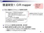 o r mapper