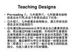 teaching designs
