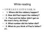 while reading2