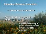 education outreach committee