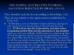 the gospel as it relates to israel salvation rejected by israel 10 1 212