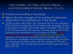 the gospel as it relates to israel salvation rejected by israel 10 1 213