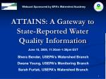 attains a gateway to state reported water quality information