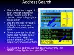 address search1