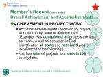 member s record back side overall achievement and accomplishments