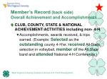 member s record back side overall achievement and accomplishments1
