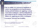 network reliability definition 1