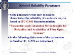 network reliability parameters