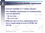 users services and reliability requirements