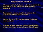 objectives of the mcs