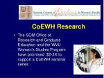 coewh research