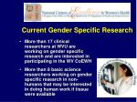 current gender specific research