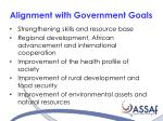 alignment with government goals