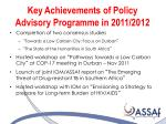 key achievements of policy advisory programme in 2011 2012
