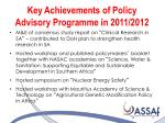 key achievements of policy advisory programme in 2011 20121