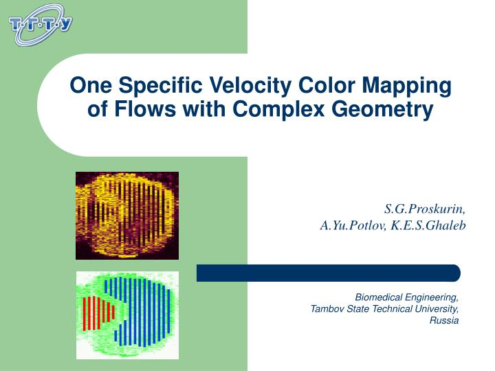 one specific velocity color mapping of flows with complex geometry n.