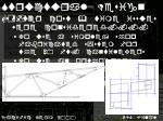structural design goals1